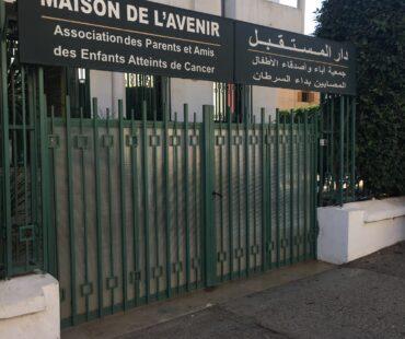 Maison L'Avenir-IMG_5442